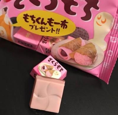 chocolat fleur de cerisier