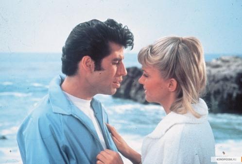 Danny et Sandy